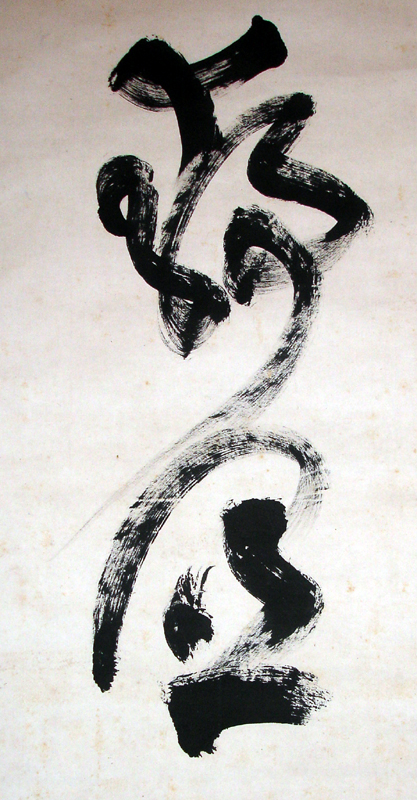 1000 Images About Zen Ink On Pinterest